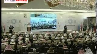انطلاق المؤتمر العشرون للاتحاد البرلماني العربي بعنوان القدس عاصمة فلسطين