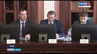 В Омске прошли публичные обсуждения реализации проекта «Чистый воздух»