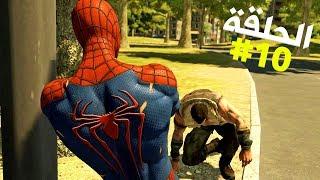 تختيم لعبة سبايدرمان الحلقة 10   The Amazing Spider-Man 2 ...