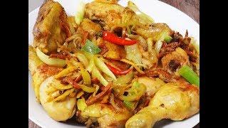 Gà ram - Cách làm Gà ram Gừng và Nghệ ăn với Cơm, Xôi hoặc Bánh mỳ by Vanh Khuyen