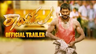 Rayudu Telugu Movie Official Teaser | Vishal | Sri Divya | D Imman