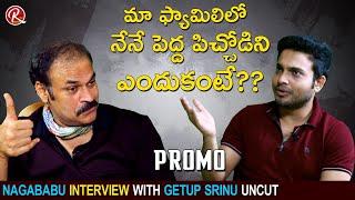 Jabardasth Getup Srinu interviews Naga Babu; leader makes ..