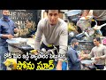Real Hero Sonu Sood Selling Idly On Road   Sonu Sood Latest Video   Its Andhra Tv
