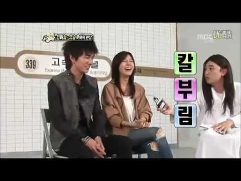 MBC Section TV 2011.05.15 김하늘 Kim ha-neul Blind