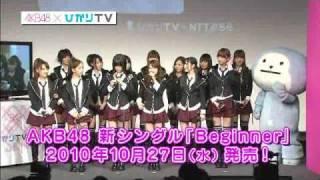 ひかりTV記者発表