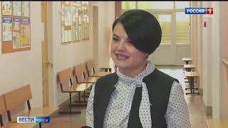 «Вести Омск», дневной эфир от 9 февраля 2021 года