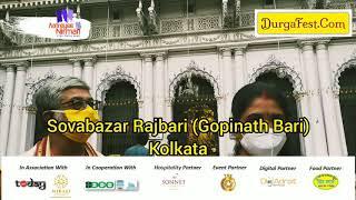 Sovabazar Rajbari (Gopinath Bari), Kolkata .. ফিরে দেখা ২০২০