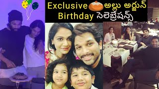 Allu Arjun birthday celebrations photos- Sneha..