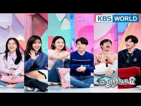 Guests : Baek Z Young,  Davichi,  INFINITE [Hello Counselor/SUB : ENG,THA / 2018.02.12]