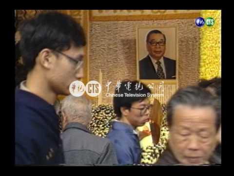 【歷史上的今天】1988.01.28_蔣經國總統逝世-瞻仰人潮