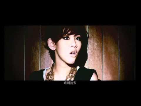 鄭欣宜 - 有故事的人 MV