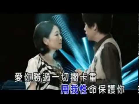 選擇你(KTV)- 張秀卿&江志豐
