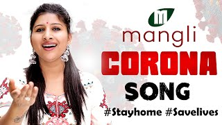 Folk singer Mangli song on Coronavrius creating buzz on so..