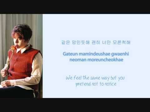 Kyuhyun - Fall in you (네 안의 가을) Lyrics (Hangul/Romanization/English)