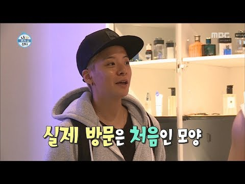 [I Live Alone] 나 혼자 산다 -2D friend Amber, finally In person! 20170526