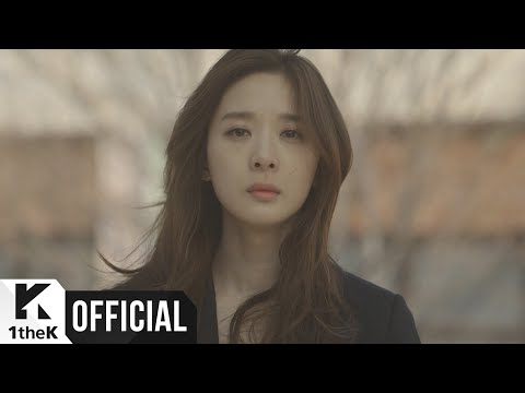[MV] Gummy(거미) _ The only thing I can't do(해줄 수 없는 일)