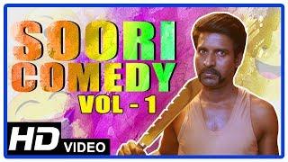 Soori Comedy Collection | Soori Comedy Scenes | Vol 1 | Jayam Ravi | Rajendran | Kovai Sarala