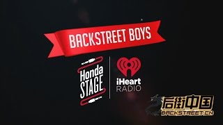 (Full Show) Backstreet Boys Honda Stage Live iHeartRadio 2016