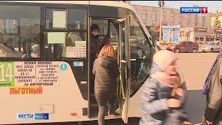 Почти 500 единиц общественного транспорта в день не выходит в рейс