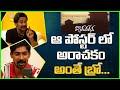 Varun Sandesh and Dhanraj Promotional video about Induvadana movie | IndiaGlitz Telugu Movies