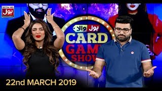 BOLWala Card Game Show | Game Show Aisay Chalay Ga Card | 22nd March 2019 | BOL Entertainment