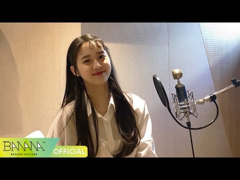[COVER] BANANA CULTURE TRAINEE 김나영 メリクリ(메리크리, Merry-Chri) (원곡: BoA)
