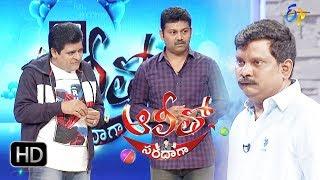 Alitho Saradaga – Chit Chat Show – With Tagubothu Ramesh, Praveen – 13th Nov