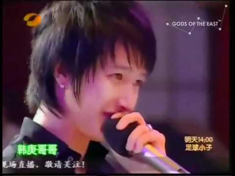 [Eng sub] Super Junior Siwon surprising Hankyung in China