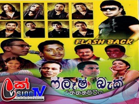 Flashback Live Musical Show Rathana Pitiya 2013