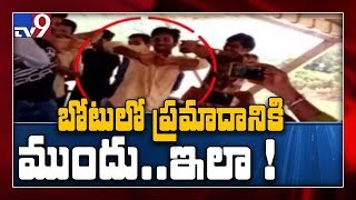 Exclusive Dance visuals before boat accident in Godavari r..