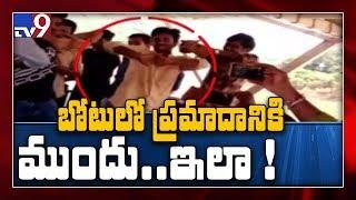 Exclusive Dance visuals before boat accident in Godavari r..