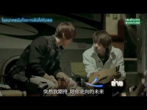 [KARAOKE Thai Sub] WHAT IS LOVE - EXO M (Chinese Ver.)
