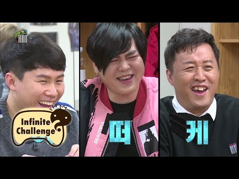 H.O.T calling their old fans [Infinite Challenge Ep 557]
