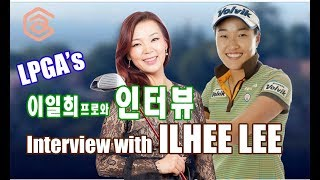 Interview: Ilhee Lee LPGA Tour Player | Golf with Aimee