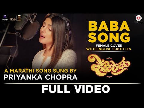 Baba Lyrics – Priyanka Chopra | Marathi Song