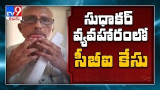 CBI records statement from Dr. Sudhakar..
