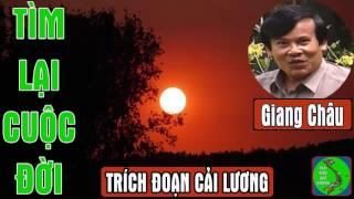 Trích Đoạn Cải Lương TÌM LẠI CUỘC ĐỜI - Giang Châu