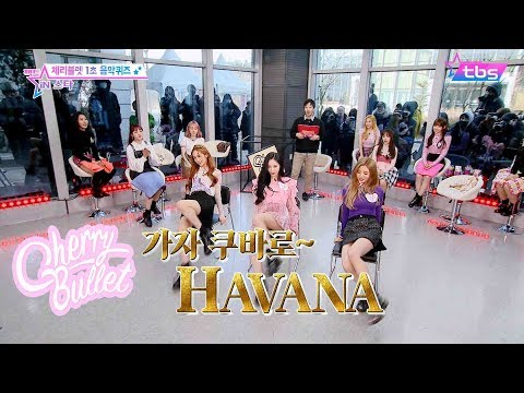[선공개] Cherry Bullet Cover momoLAND AOA SF9 HAVANA Twice