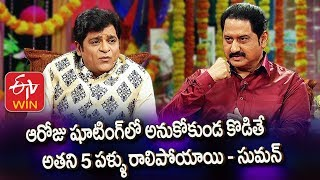 Promo: Alitho Saradaga special episode with actor Suman..