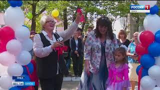 В Омске сегодня откроют новую площадку для особенных детей