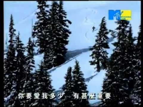黎明 心在跳 MV.mp4