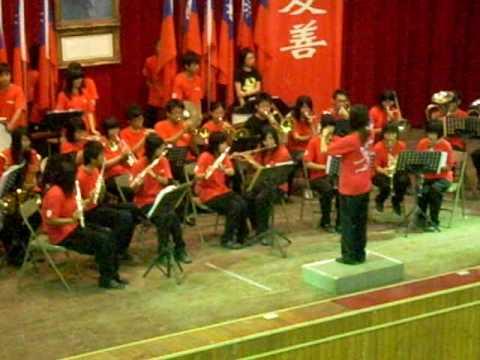 國立東石高中管樂隊 - 校歌