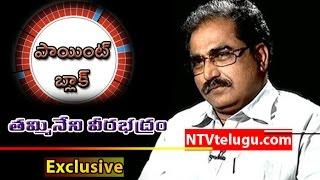 Tammineni Veerabhadram Exclusive Interview - Point Blank..