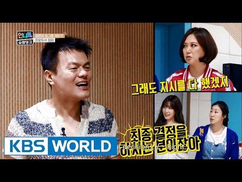 Hyorin tries again as a girl group- Casting the producer [Sister's SlamDunk/2016.08.05]
