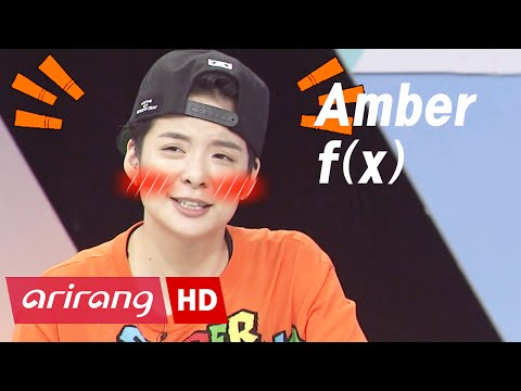 Touch Q(Ep.20) Amber of f(x) 2 (에프엑스 엠버 2) _ Full Episode