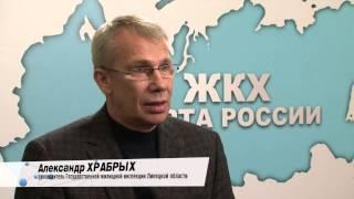 ЖКХ.Карта России. Общедомовые приборы (52 серия)