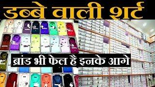 branded shirts,wholesale shirts market,shirts manufacturer,cheap price shirts,shirt wholesale market