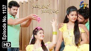 Seethamma Vakitlo Sirimalle Chettu | 24th April 2019 | Full Episode No 1137 | ETV Telugu