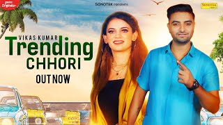 Trending Chhori – Vikas Kumar