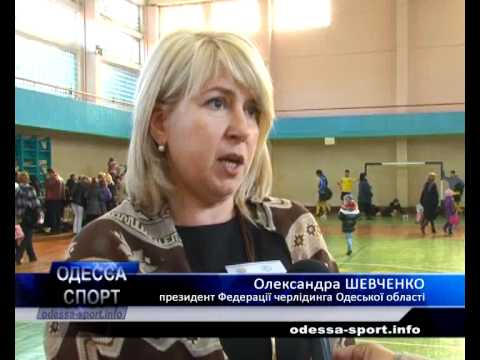 Телерепортаж о Кубке Одесской области по черлидингу